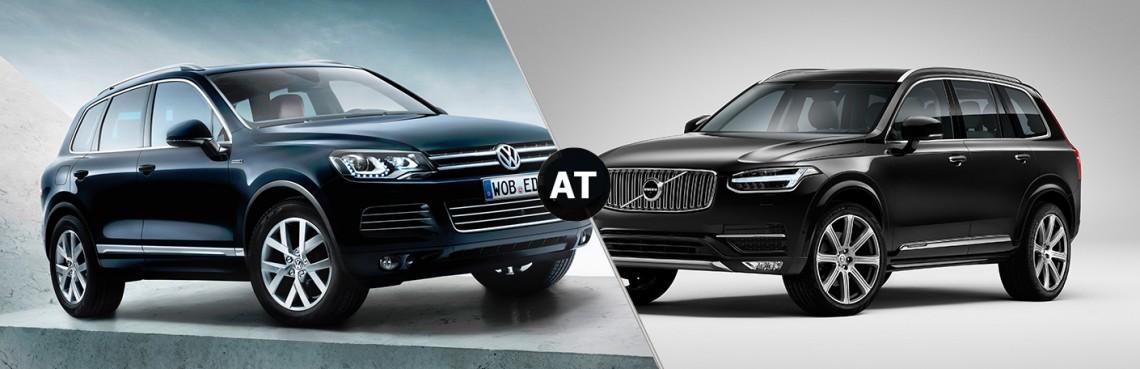 Что выбрать: Volvo XC90 или Volkswagen Touareg?