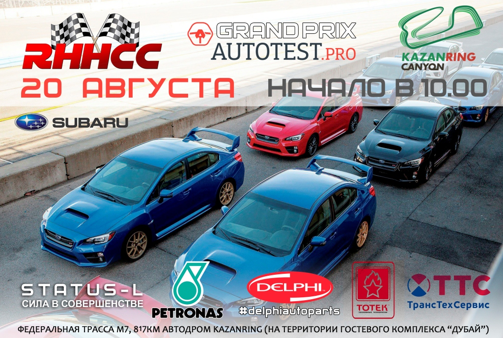 rhhccautotest2