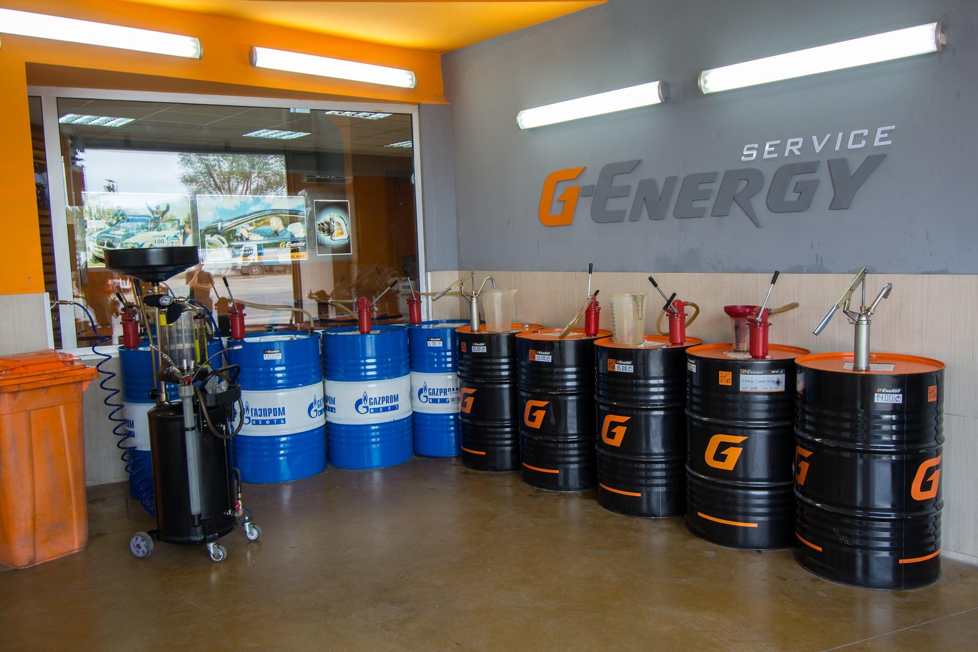 G_Energy_Service_HR_045