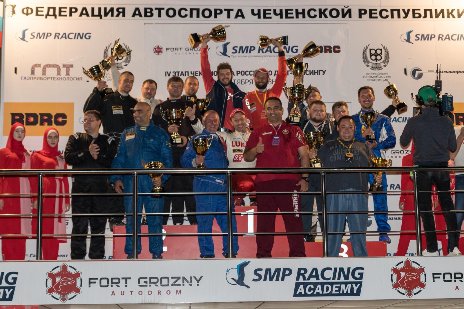 Победители 4 этапа SMP RDRC