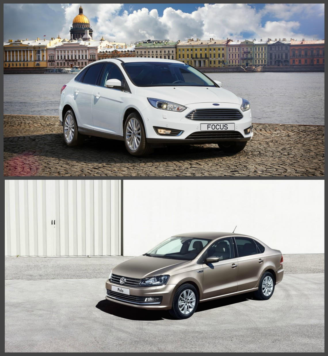 ford focus или volkswagen polo